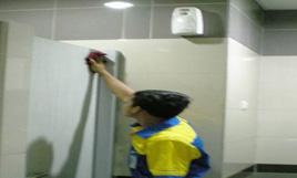 cleaning service - pembersihan toilet-4